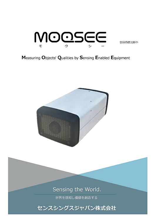 MOQSEE